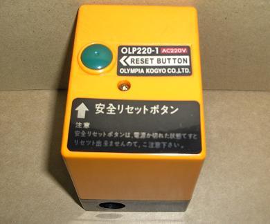 Bộ điều khiển đốt Olympia OLP